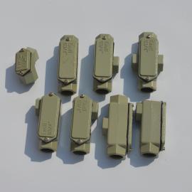 防爆穿线盒G3/4,直通防爆穿线盒 三通防爆穿线盒