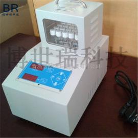 COD检测仪 污水检测仪 污水化学需氧量检测仪
