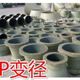 河北大有专业生产玻璃钢管件型号齐全