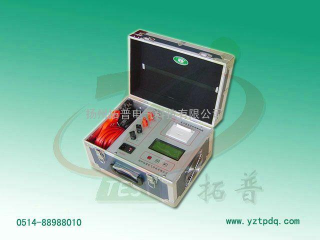 TPZDC-A直流电阻测试仪