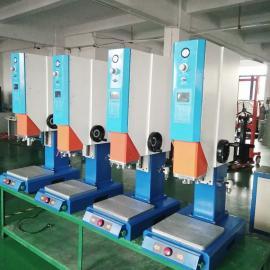 【厂家直销】20K超音波塑料焊接机械自动追频超声波熔接机超声波