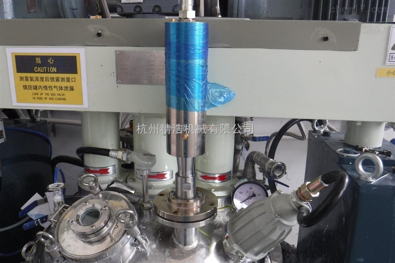 超声波氧化铝分散系统