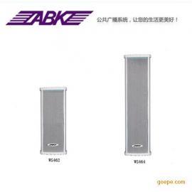 ABK欧比克户外广播音响WS462 WS464室外防水音柱