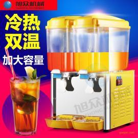 厂家销售饮料机,双缸冷热双用冷饮机