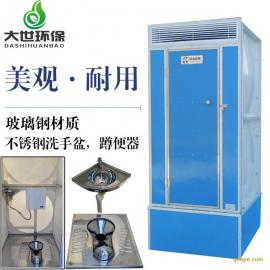 移动厕所卫生间 玻璃钢工地活动 户外临时公共 水冲洗手间