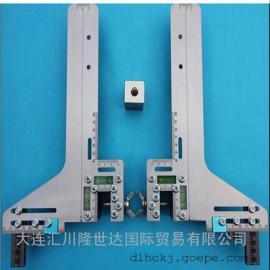 【磁性超大】电梯单线不锈钢校导尺/校轨尺