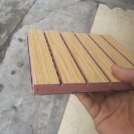 防火木质槽木吸音板厂家