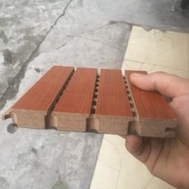 防火槽孔木质吸音板厂家
