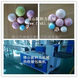 日用品�崾湛s包�b�C|圆肥皂收缩膜自动包装机