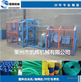 高速扭绳机,塑料制绳机,合绳绕绳机生产厂家