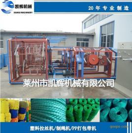 塑料制绳机,三股制绳机价格,高速制绳机图片
