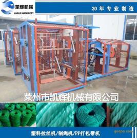 M系列二合一制绳机 捻线制绳机 绕绳机设备价格