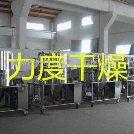 石墨烯专用高速离心喷雾干燥机,厂家供应全套喷雾干燥设备