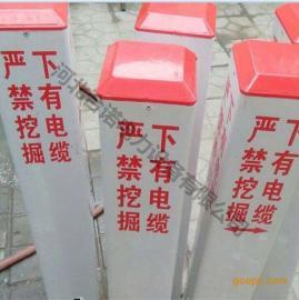 中国电信标志桩@陕西中国电信标志桩@中国电信标志桩厂家型号