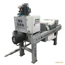 小型污泥脱水机厢式液压高效隔膜压滤机