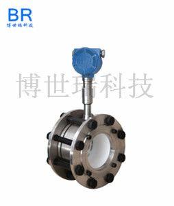 博世瑞供应BR-MODEL50管道专用粉体流量计