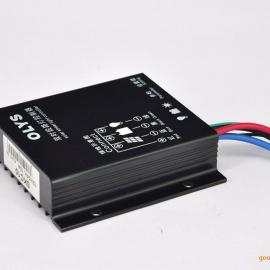奥林斯SKC10双时段、全防水、太阳能路灯控制器