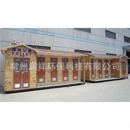 供应内蒙景区移动厕所 新疆防腐木环保厕所 润祥移动厕所厂家