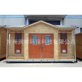 供应江苏景区生态厕所 防腐木环保厕所价格 江苏移动厕所厂家