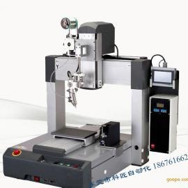 供应全自动焊锡机