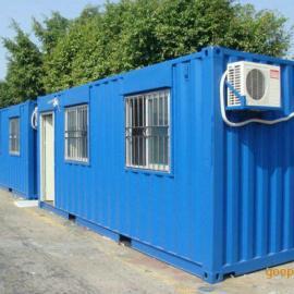 可移动集装箱房@衡水可移动集装箱房@可移动集装箱房现货