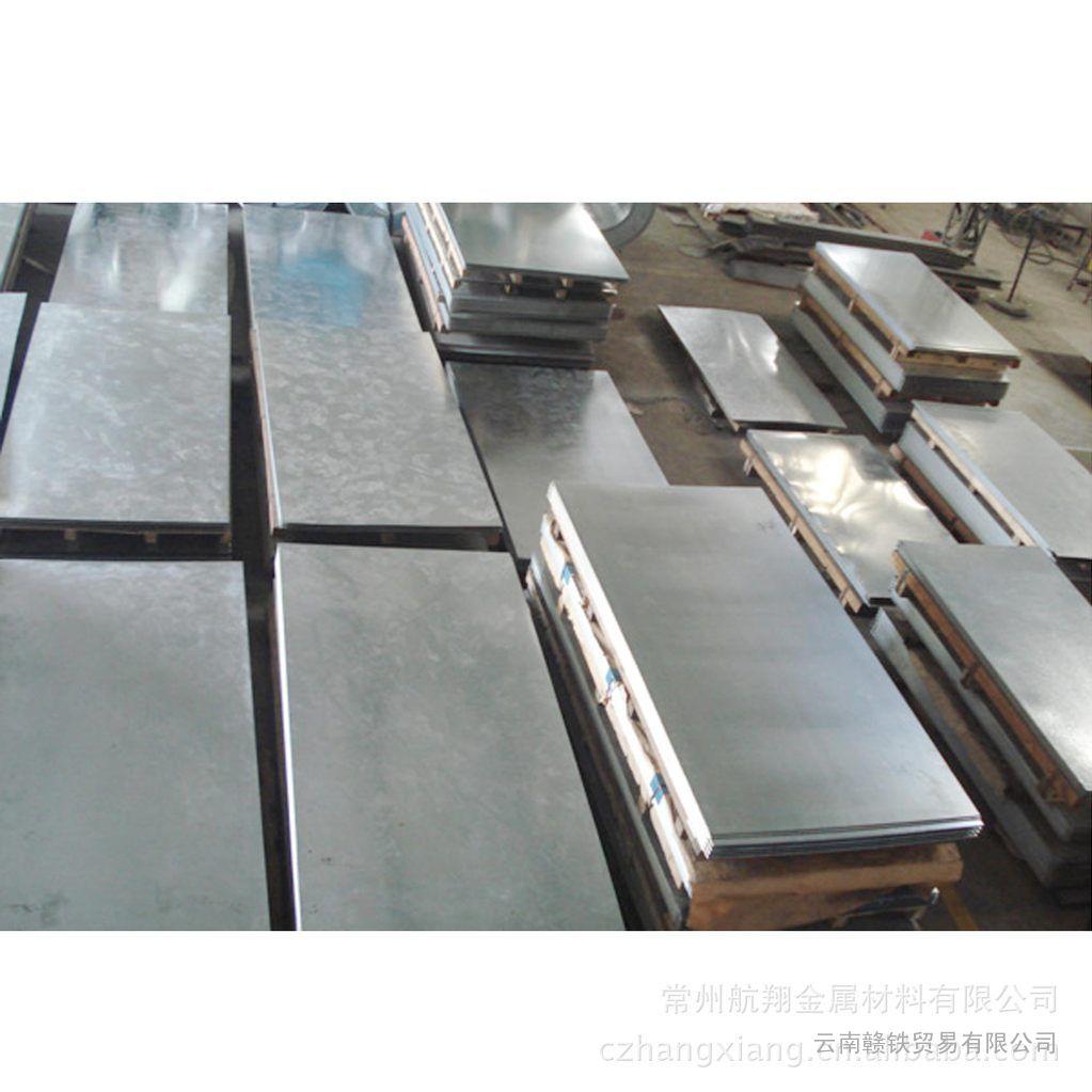 云南昆明镀锌板价格,厂家直销规格齐全,一块重量/价格