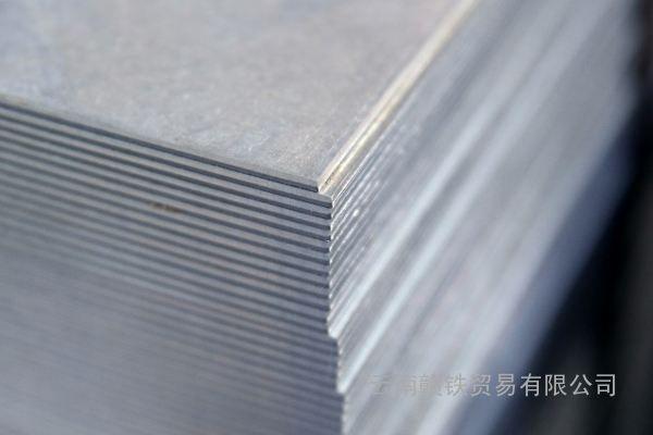 云南钢板,云南低合金钢板价格、厂家、今日行情