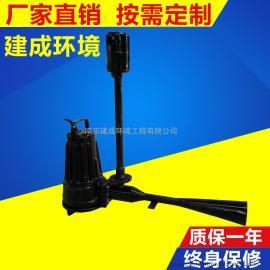 山西潜水曝气机、射流式曝气机、水下曝气机建成厂家直销