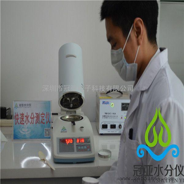 塑胶原料水分测定仪用法与价格