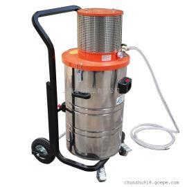 气动工业吸尘器生产厂家AIR-800EX 防爆车间用吸尘器