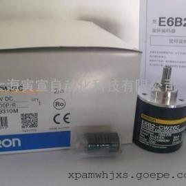 欧姆龙E6C3-AB5B超小型旋转式编码器
