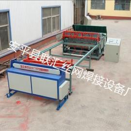 养殖笼具焊网机设备原厂直销
