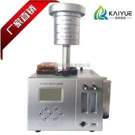 pm2.5空气质量检测仪 KB-6120大气综合采样器