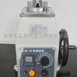 XQ-2B金相试样镶嵌机/定时镶嵌机/直销手动镶嵌机镶埋机