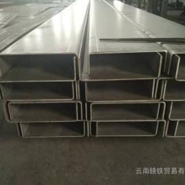 大理不锈钢槽钢价格,大理不锈钢槽钢厂家,在哪买