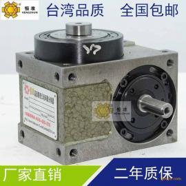 恒准110DF凸轮分割器潭子间歇分割器凸轮分度盘15年研发