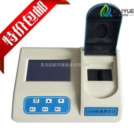 便携式COD快速测定仪 化学需氧量COD快速测定仪