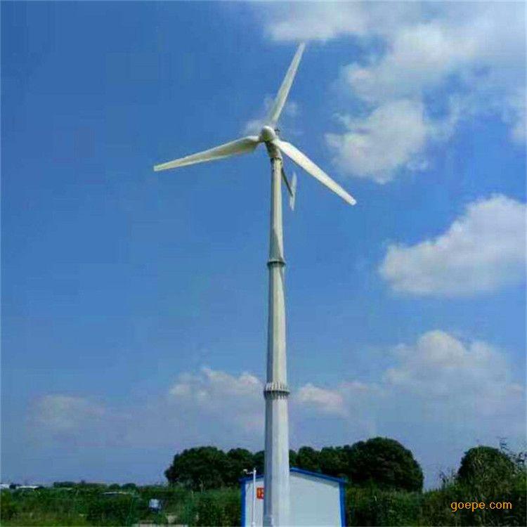 供应1kw风力发电机,水平轴风力发电机,垂直轴风力发电机