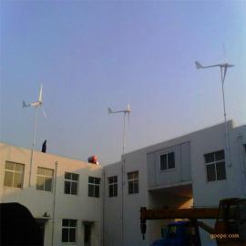 厂家供应2kW水平家用风力发电机 微型节能环保风能发电机