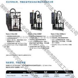 美国GRACO工业级热熔胶系统