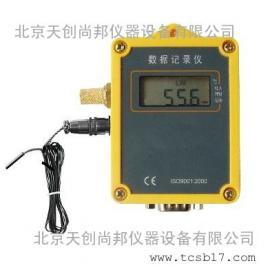 ZDR-41多通道智能温度自动记录仪