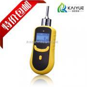 KY-2000低浓度高精度阿摩尼亚查看仪