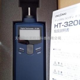 小野测速仪HT-3200 ono sokki接触式数字式手握转速表HT-3200