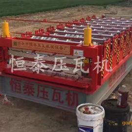 加宽840-900型双层彩钢瓦压瓦机设备