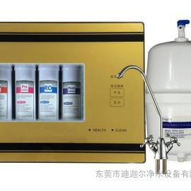 400G纯水机 无桶家用纯水机 400加仑箱式反渗透净水器