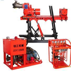 煤矿钻机_ZDY1250S全液压坑道钻机