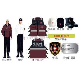卫生应急服装 卫生应急队伍服装 2011新版演练服