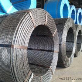 云南昆明钢绞线销售价格、钢绞线报价