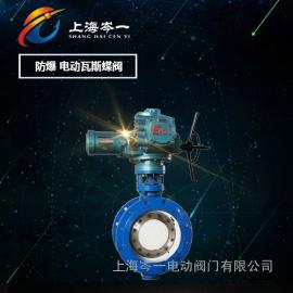 中国阀门的关键技术性能-岑一矿用防爆电动蝶阀