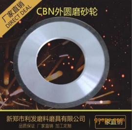 立方氮化硼树脂砂轮 磨床砂轮